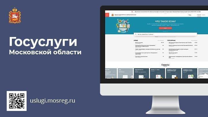 Онлайн-сервис для получения услуги в сфере погребения доступен в 13 округах региона
