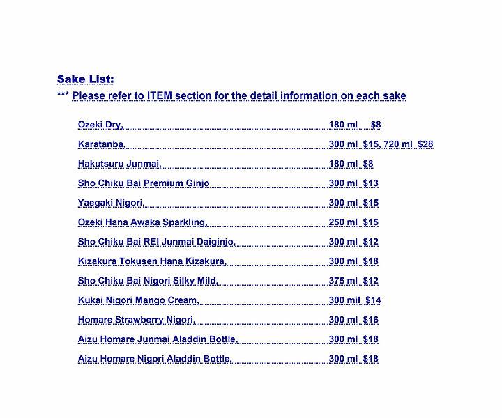 7.24IZUMIYA MENU take out sake.jpeg