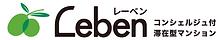 Lebenのロゴ