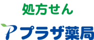 プラザ薬局ロゴ2