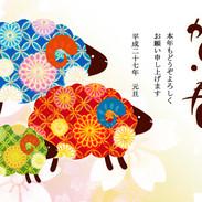 KADOKAWA 未年 年賀状