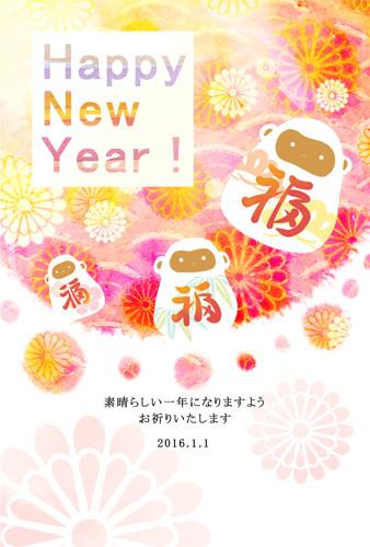 KADOKAWA 申年 年賀状