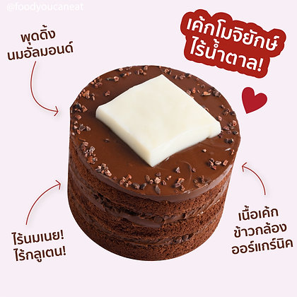 GIANT MOCHI CAKE