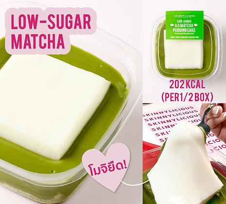 LOW-SUGAR UJI MATCHA PUDDING CAKE เค้กมัทฉะพุดดิ้ง นมอัลมอนด์ สูตร Low-Sugar