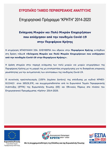 web_3c (1)_page-0001.jpg
