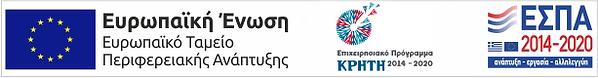 2e-bannerespaEΤΠΑ460X60.png