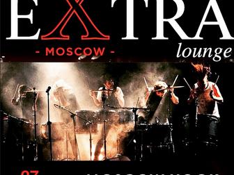 27 марта 2015 - Moscow HooK в eXtra Lounge