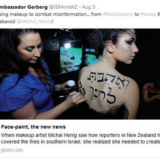 ציוץ_של_שגריר_ניו_זילנד2.jpg