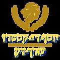 לוגו יוסי2.png