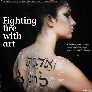 כתבת שער במגזין של ג'רוזלם פוסט
