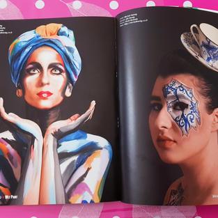 עמוד אמצע במגזין wet paint.jpg