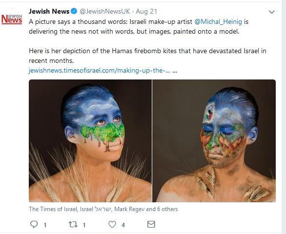 Jewish_News_1.jpg
