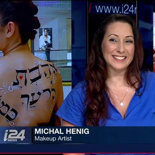 מתוך ראיון בערוץ אמריקאי I24NEWS