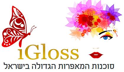 לוגו אתר_edited.png