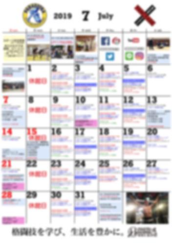 Schedule07.jpg