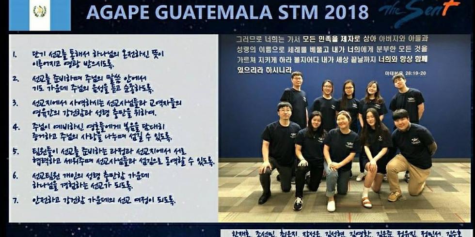 Agape Guatemala Fundraising