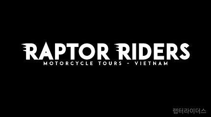 raptor-black-front.jpg