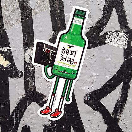 Happy Soju Sticker