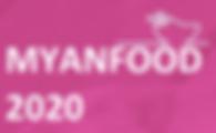 yanfood.png