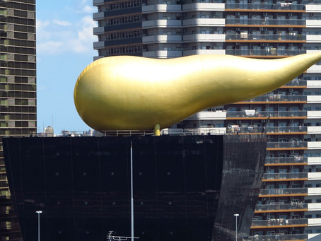 What Does Asahi's Interesting HQ Ornament Say About Japanese Commitment?