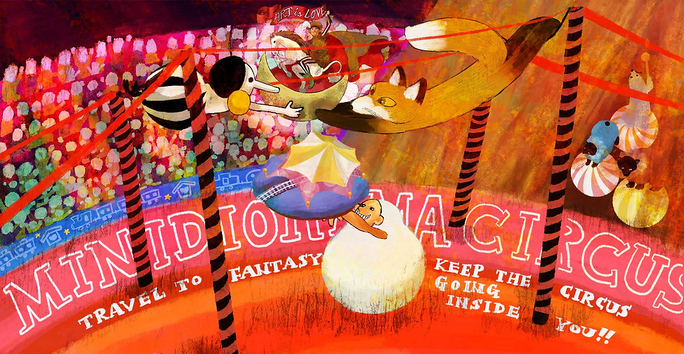 circus-illustration-mini.jpg