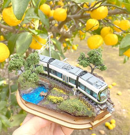 mdc-tram03.jpg
