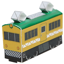 papertrain01.png