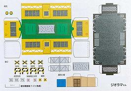 paperkit.jpg