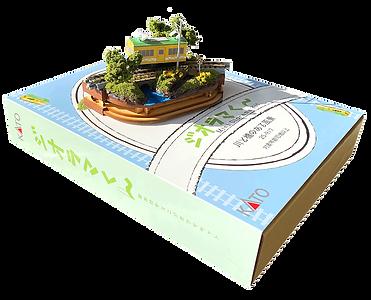 diorama-box06.png