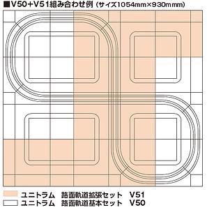 V51.png