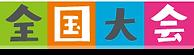 tokyo-logo.png