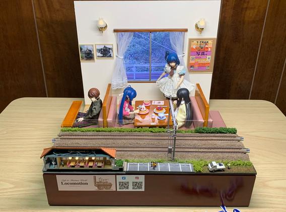 No.20 1/12鉄道模型カフェ「Locomotion」