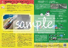 STEAM-04-05.jpg