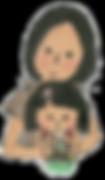 minidiorama04_edited.png