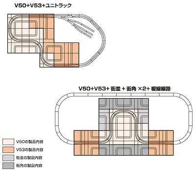 V53.png