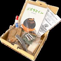 diorama-box05.png