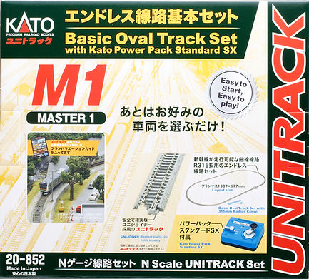 20-852_M1.JPG