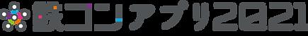 tetsuconapp-logo.png