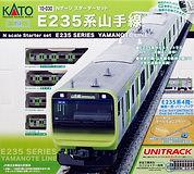 10-030_E235系山手線.jpg