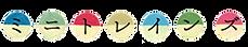 minitrains-weblogo02.png