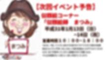 2019.01.13-14 似顔絵.jpg