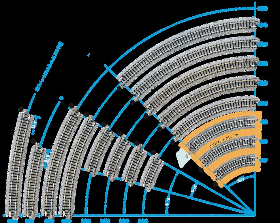 単線曲線.png