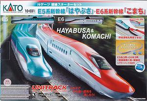 10-031_E5-E6_fukusen_pkg_.jpg