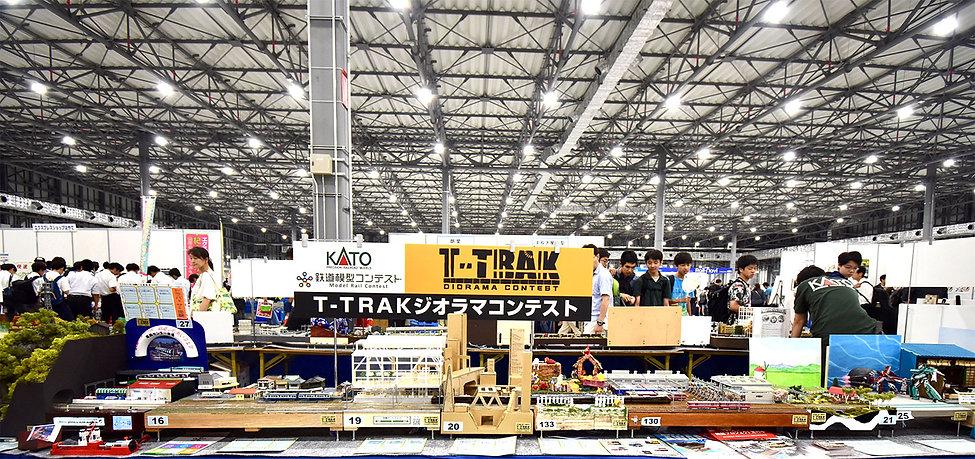 t-trak2019-01.jpg