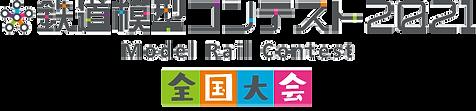 tetsucontokyo-logo.png