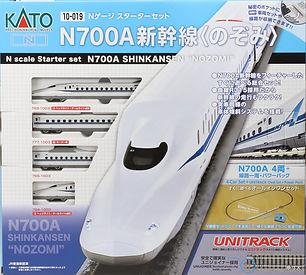 スターターセットN700Apkg.jpg