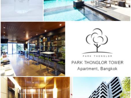 ขอขอบคุณ Park Thonglor ที่มอบความไว้วางใจให้เราผลิตน้ำดื่มค่ะ
