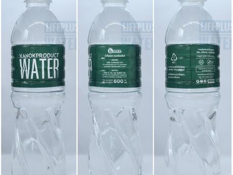 ขอขอบคุณ Kanokproduct ที่มอบความไว้วางใจให้เราผลิตน้ำดื่มค่ะ