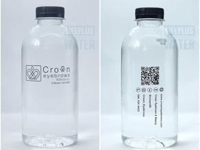 ขอขอบคุณ Crown Eyebrow & Beauty ที่มอบความไว้วางใจให้เราผลิตน้ำดื่มค่ะ