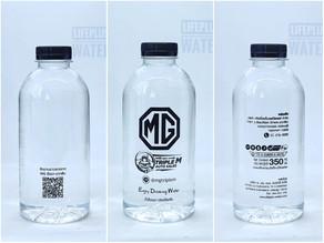 ขอขอบคุณ บริษัท ทริปเปิ้ลเอ็มออโต้เซลส์ จำกัด ที่มอบความไว้วางใจให้เราผลิตน้ำดื่มค่ะ